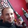 Иван, 29, г.Краснодар