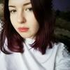 Маргарита, 16, г.Сызрань