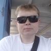 Олег, 29, г.Днепр