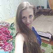 Оксана 29 Кингисепп