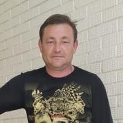 Сергей 45 Игра