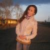 Регина, 21, г.Куйтун