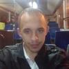 Макс, 24, г.Астана