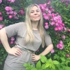 Екатерина, 38, г.Пятигорск