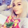 Кристина, 27, г.Москва