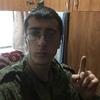 Ali, 30, г.Петропавловск-Камчатский