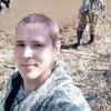 Nikolay, 22, Tomsk