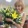 Елена, 25, г.Краснознаменск