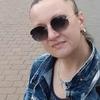 Любовь, 36, г.Запорожье