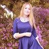 Изабелла, 23, г.Санкт-Петербург