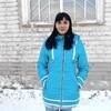 Оля, 33, г.Усть-Илимск