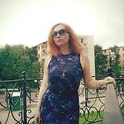 Евгения 43 Астрахань