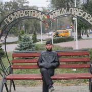 костя 39 Таганрог