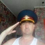 Владимир 45 Красноярск