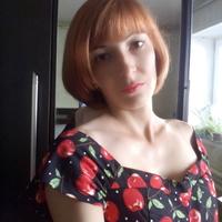 Татьяна, 31 год, Рыбы, Таганрог