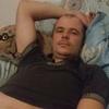 Иван, 33, г.Тирасполь