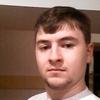 Александр, 22, г.Дрогобыч