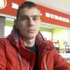 Артем, 28, г.Днепрорудное
