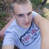 Василий, 23, г.Могилёв