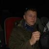 Серый, 18, г.Одесса