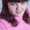 Риточка, 25, г.Луганск