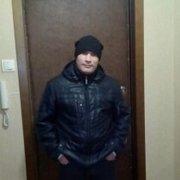дима 37 Брянск