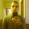 Алам, 21, г.Курган