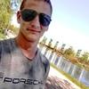 Александр, 26, г.Икша