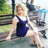 Salome, 23, г.Буденновск