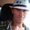 Янек, 39, г.Курск