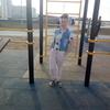 Катюша, 22, г.Минск