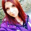 Анастасия Звягинцева, 23, г.Владивосток