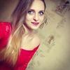 Kate, 25, г.Киев