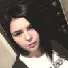 Анастасия, 23, г.Таганрог
