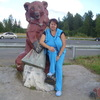 Ирина, 43, г.Вологда
