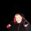 Галина, 52, г.Зуевка