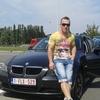 iulian, 34, г.Ličge