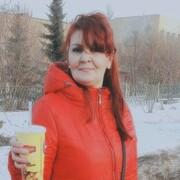 Ирина 48 лет (Козерог) Сергиев Посад