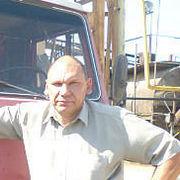 Михаил Владимирович А 52 Энгельс