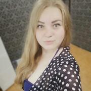 Алеся 30 Ульяновск