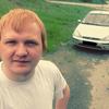 Александр, 22, г.Ханты-Мансийск