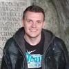 Heinrich, 33, г.Вупперталь