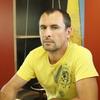 ВИКТОР, 40, г.Григориополь