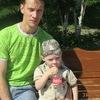 Sergey, 46, Atkarsk