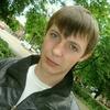 Андрей, 29, г.Мурманск