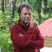 Михаил 47 Егорьевск
