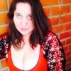 Elena, 35, Oryol