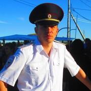 Максим 40 Шахтерск