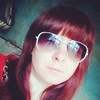 Alenka Gricay, 25, Bilopillia