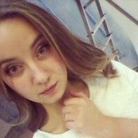Polina, 25 лет, Овен, Минск